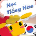 tieng_han